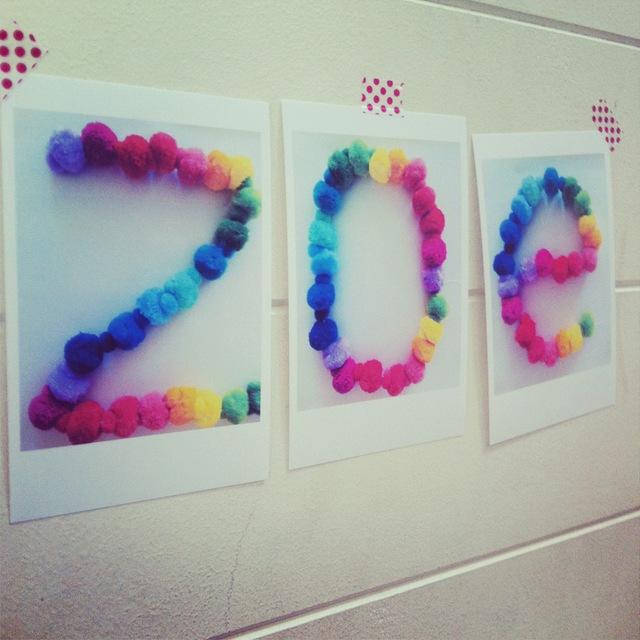 rainbow wall feature