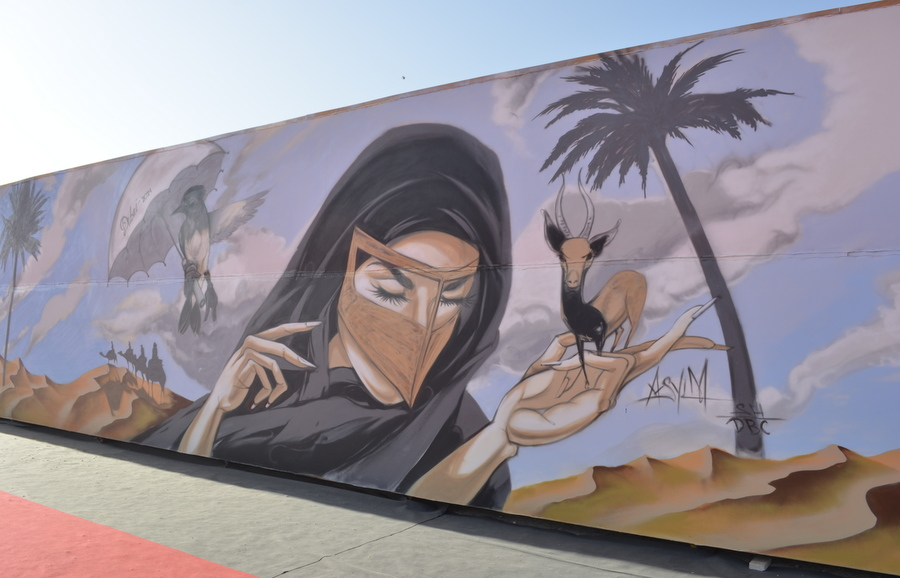 Graffiti Wall - Dubai