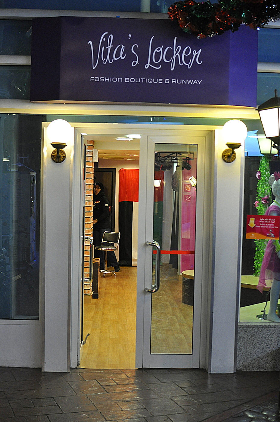 KidZania - Dubai - a child-sized city run by kids, for kids - Fashion Store