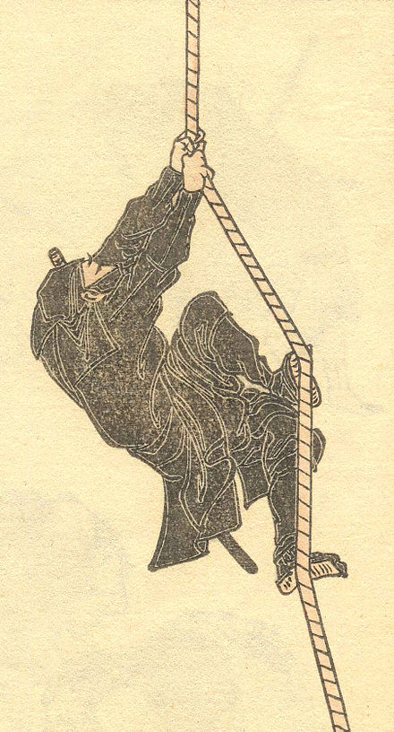Drawing of the archetypical ninja, from a series of sketches (Hokusai manga) by Hokusai. Woodblock print on paper. Volume six, 1817